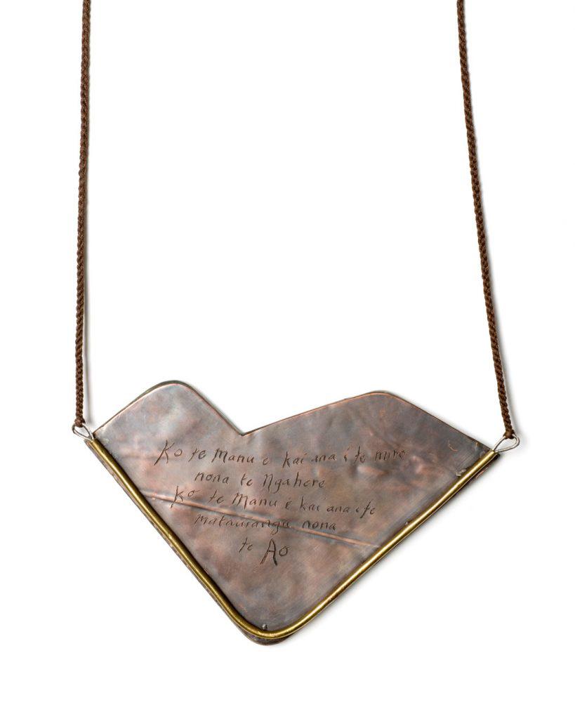 Neke Moa, Te Moananui-a-Kiwa - Patterns and Symbols of the Pacific, 2018, necklace; pounamu, wax cord, paint, copper, wire, brass,  130 x 120 x 15 mm, €775 (image 2 of 2)